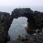 Natural arch in the Azores